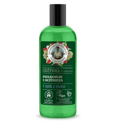 Agafia Zielona Naturalna certyfikowana Odżywka do włosów Pielęgnuje i oczyszcza 260 ml