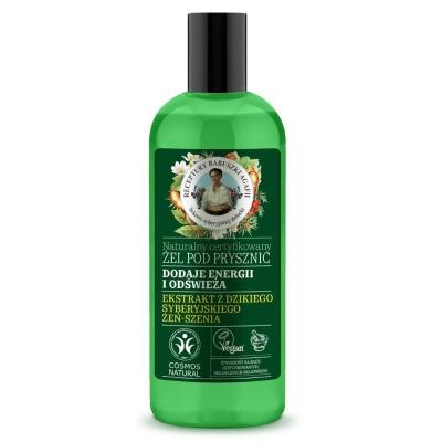 Agafia Zielona Naturalny certyfikowany Żel pod prysznic Dodaje energii i odświeża Działanie energetyzujące i tonizujące 260 ml