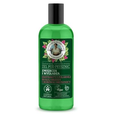 Agafia Zielona Naturalny certyfikowany Żel pod prysznic Zmiękcza i Wygładza Działanie antyoksydacyjne 260 ml