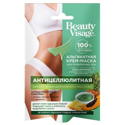 Alginatowa Maska kremowa do ciała na obszary problemowe Antycellulitowa Beauty Visage 2x35 ml