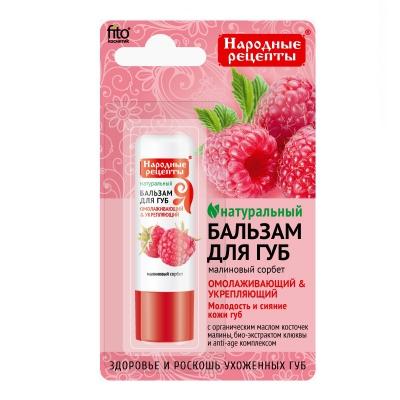 Naturalny balsam do ust malinowy sorbet 4,5g