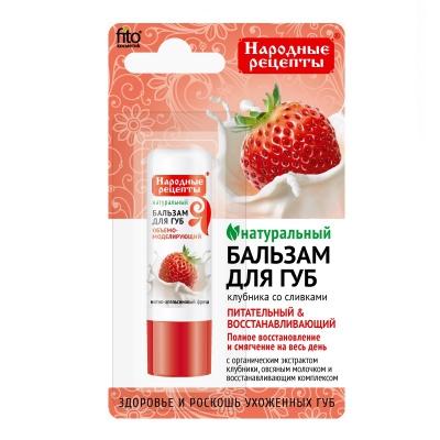 Naturalny balsam do ust śmietankowa truskawka 4,5g
