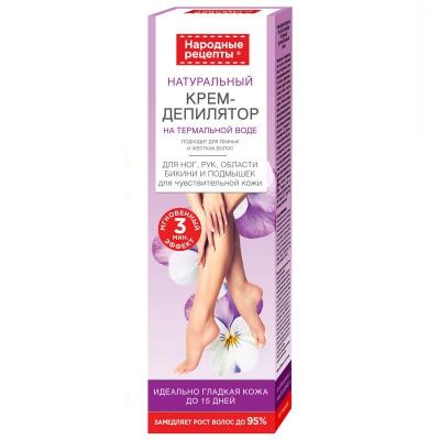 Krem do depilacji nóg, rąk, pach skóra wrażliwa 100ml