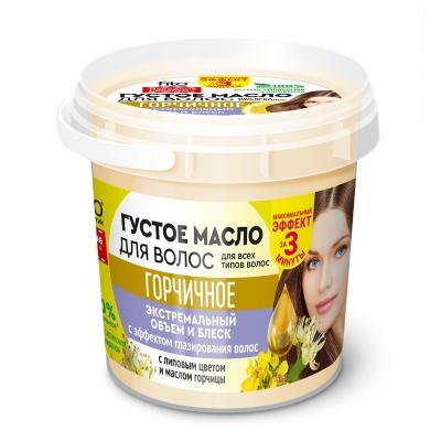 Gęsty olejek do włosów musztardowy zapobiegający łamliwości i rozdwajaniu włosów 155ml