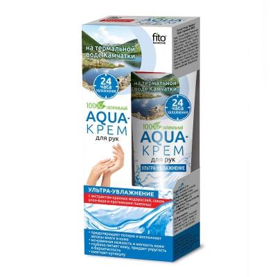 Aqua Krem do rąk Ultra - nawilżenie 45ml
