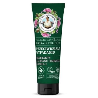 Agafia Zielona Naturalna certyfikowana Maska do włosów Przeciwdziała wypadaniu 200 ml