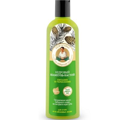 Agafia Szampon do włosów Cedrowy odżywczo - wzmacniający 280ml