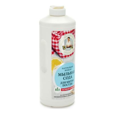 Agafia Płyn do mycia naczyń Sodowy 500ml