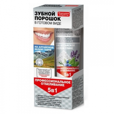Proszek do zębów Profesjonalne wybielanie 5w1 45ml