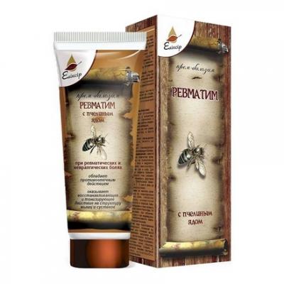 Api krem- balsam z jadem pszczelim 75 ml