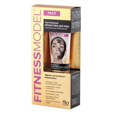 Fitness Model Czarna Glina do twarzy Podciągająca z mineralnym kompleksem 45ml