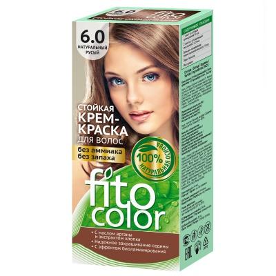 Farba do włosów Fitocosmetic Naturalny Jasny brąz
