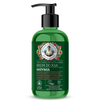 Agafia Zielona Naturalny certyfikowany Krem do rąk Działanie odżywcze 300 ml
