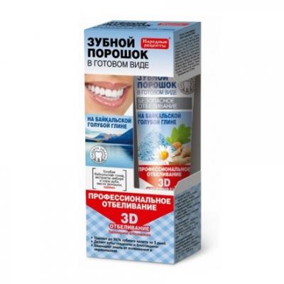 Proszek do zębów Profesjonalne wybielanie 3D 45ml