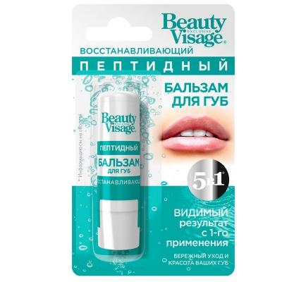 Balsam do ust Peptydowy Rewitalizujący Beauty Visage 3,6g