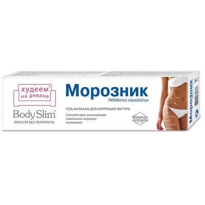 Body Slim Żel Moroźnik Kaukaski dla korekcji figury 125ml