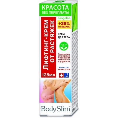 Body Slim Krem liftingujący na rozstępy 125ml