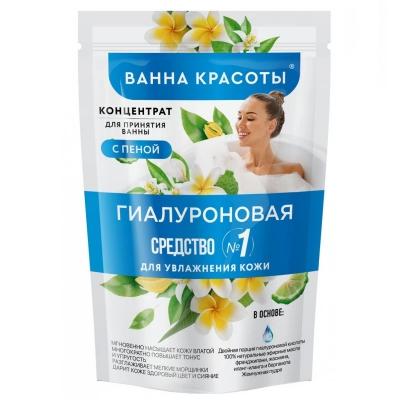 Beauty Bath Koncentrat do kąpieli z pianką Kąpiel upiększająca Hialuronowa 250ml
