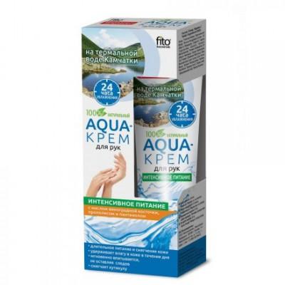 Aqua krem do rąk Intensywne odżywienie 45ml